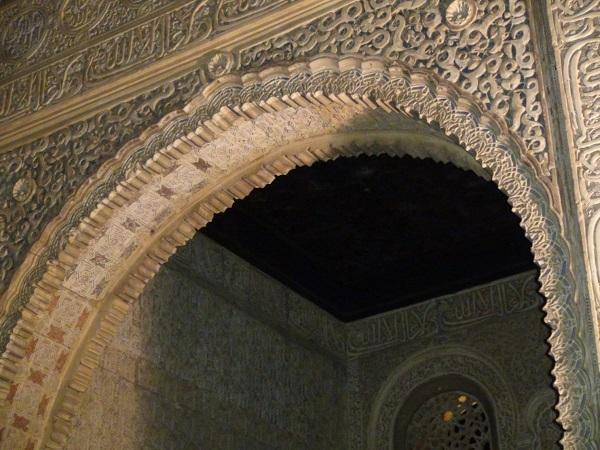 Arco en el interior de La Alhambra.