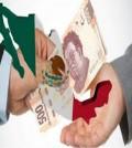 CorrupcionenMexicoI_portada